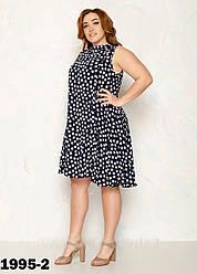 Женское платье летнее  размеры 48-52