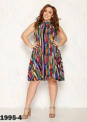 Платье женское летнее размеры 48-52