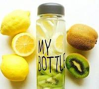 Бутылка My Bottle в чехле, фото 1