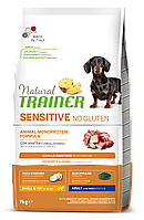 Сухой корм Natural Trainer Dog Sensitive Small&Toy Adult Mini With Duck для взрослых собак мини пород 7 кг