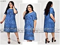 Платье Вышивка классика OF WHITE Турция, цена 1 700 грн., купить в ... | 149x200