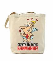 Еко-сумки, шопперы з принтами Любов