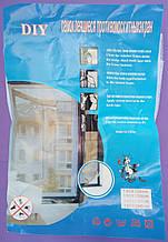 Антимоскитная сетка на окно 1,3*1,5,Евро с липучкой