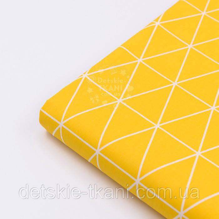 """Лоскут сатина """"Контуры треугольников"""" на жёлтом, №2766с, размер 22*160 см"""