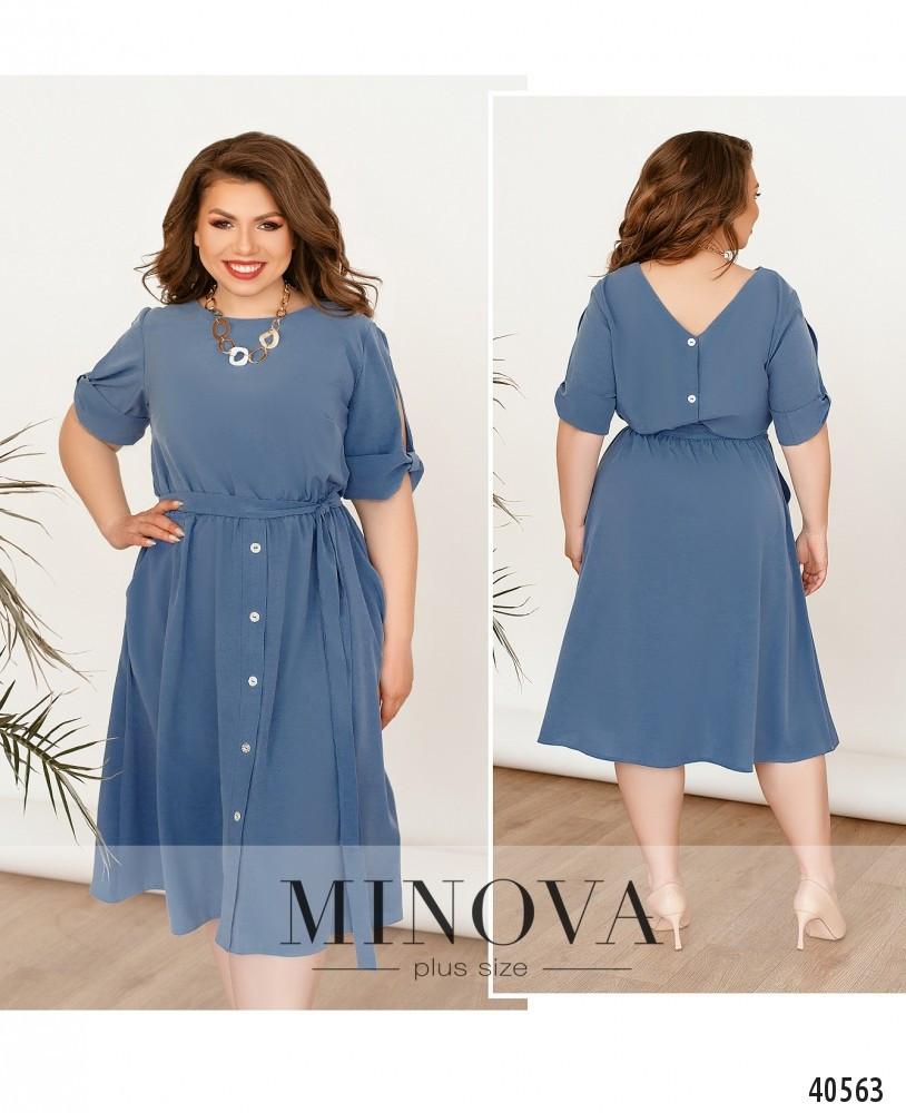 Симпатичное платье повседневное, размер от 52 до 60