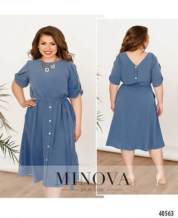 Симпатичное платье повседневное, размер от 52 до 60, фото 2