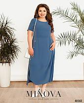 Красиве смарагдове однотонне плаття з софта, розмір від 50 до 64, фото 3