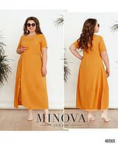 Красиве смарагдове однотонне плаття з софта, розмір від 50 до 64, фото 2