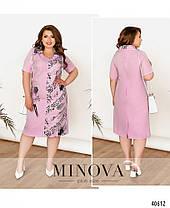 Льняное платье ниже колена розовое больше размеры от 54 до 64, фото 2