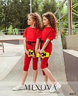 Летний костюм для девочек футболка и короткие лосины, размер от 110 до 164