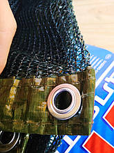 Сетка затеняющая. 80%. 3м*5м. C кольцами (люверсами) по периметру