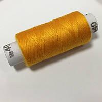 Нитки швейные 40/2 цв.14-1159 желтый