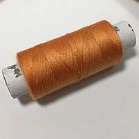Нитки швейные 40/2 цв.043 оранжевый