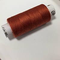 Нитки швейные 40/2 цв.045 коричневый