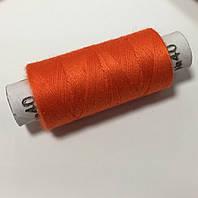 Нитки швейные 40/2 цв.11-1462 оранжевый