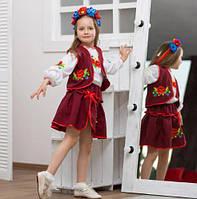 Очаровательный детский школьный костюм тройка с вышивкой для девочки