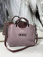 Небольшая красивая женская сумка Guess натуральная замша Сливовая Темная-пудра