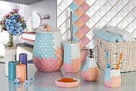 """Набор акссесуаров в ванную комнату из 5 предметов серия """"Нептун"""""""