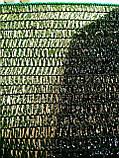 Сетка затеняющая. 80%. 4м*5м. C кольцами (люверсами) по периметру, фото 7