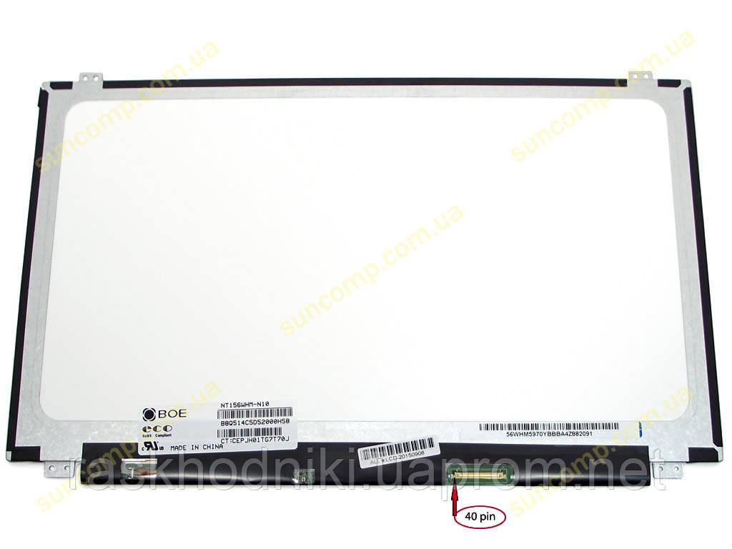 """Матрица для ноутбука 15.6"""" BOE-Hydis NT156WHM-N10"""