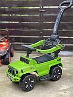 Машинки каталки с родительской ручкой - машинка толокар для ребенка Зеленый