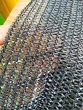 Сетка для тени. 80%. 6м*10м. C кольцами (люверсами) по периметру