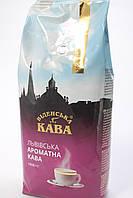 Кофе в зернах Віденська кава Львівська ароматна 1кг Украина