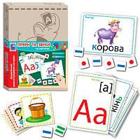 Дидактический материал с магнитами Абетка - на украинском Vladi Toys SKL11-218875