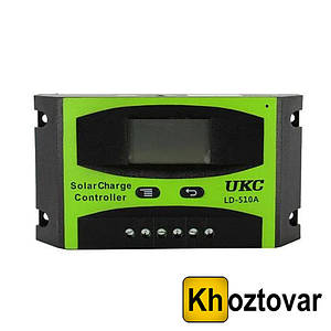 Контролер сонячної панелі LD-510A