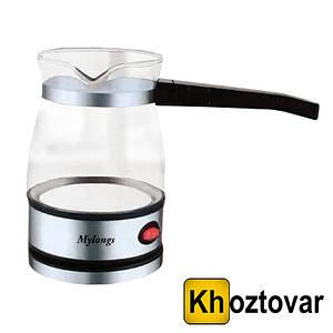 Электрическая стекляннаятурка Mylongs KF-008 | 600W