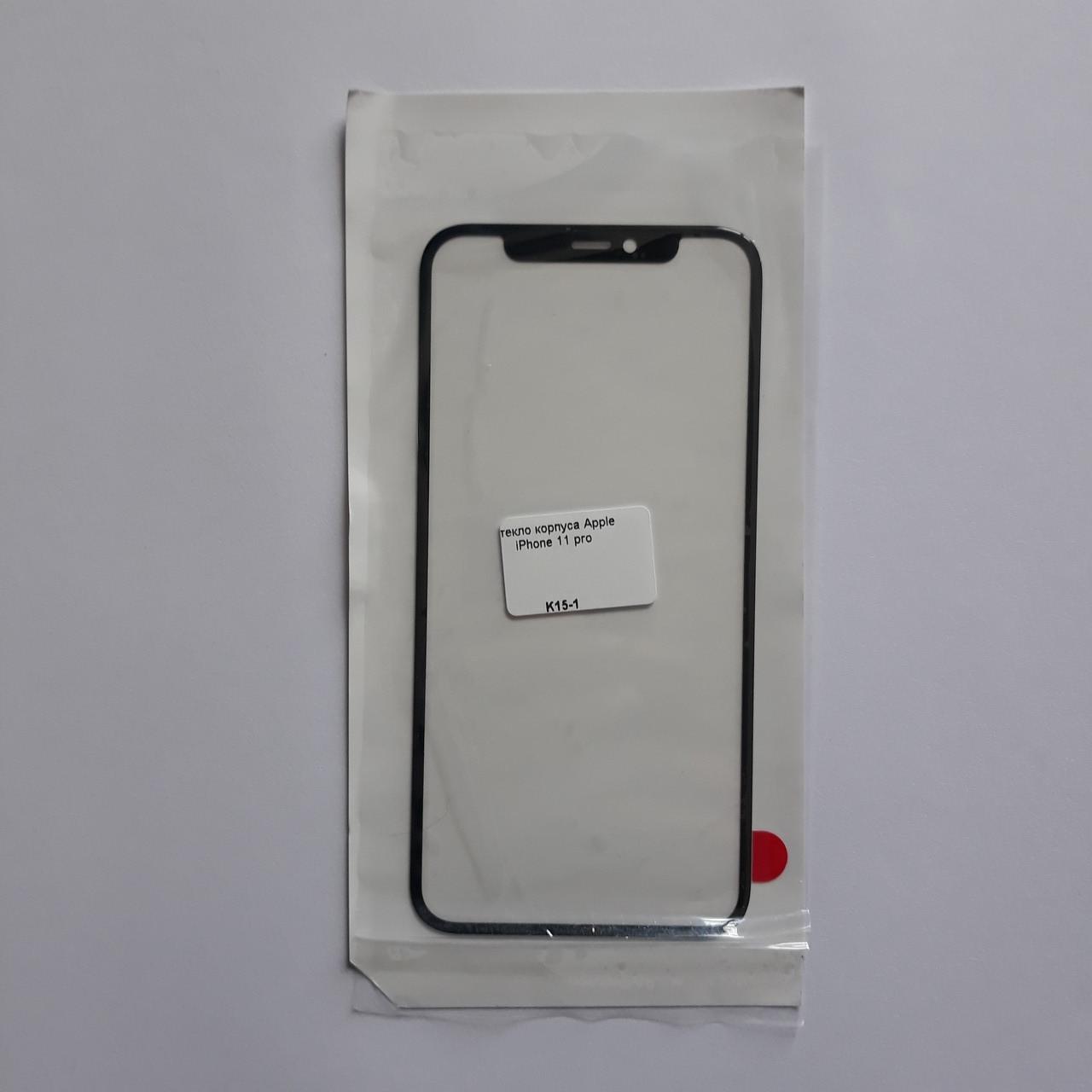 Стекло корпуса Novacel для Apple iPhone 11 pro