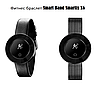 Фитнес браслет Smart Band Smartix X6