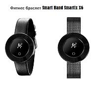 Фитнес браслет Smart Band Smartix X6, фото 1