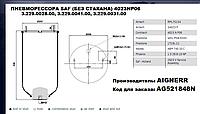 4023NP02 Пневморессора SAF 3229002800, 3229004100, 3229003100, AG521848N Aignerr, фото 1