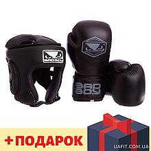 Комплект для бокса (шлем, перчатки) BadBoy STRIKE VL-6626-6615-BK