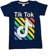 Tik Tok Футболка для мальчика, 8-12 лет 140
