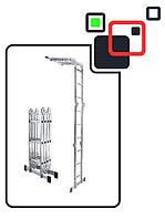 Лестница шарнирная трансформер четырехсекционная алюминиевыя