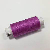 Нитки швейные 40/2 цв. 17-3240 розовый яркий