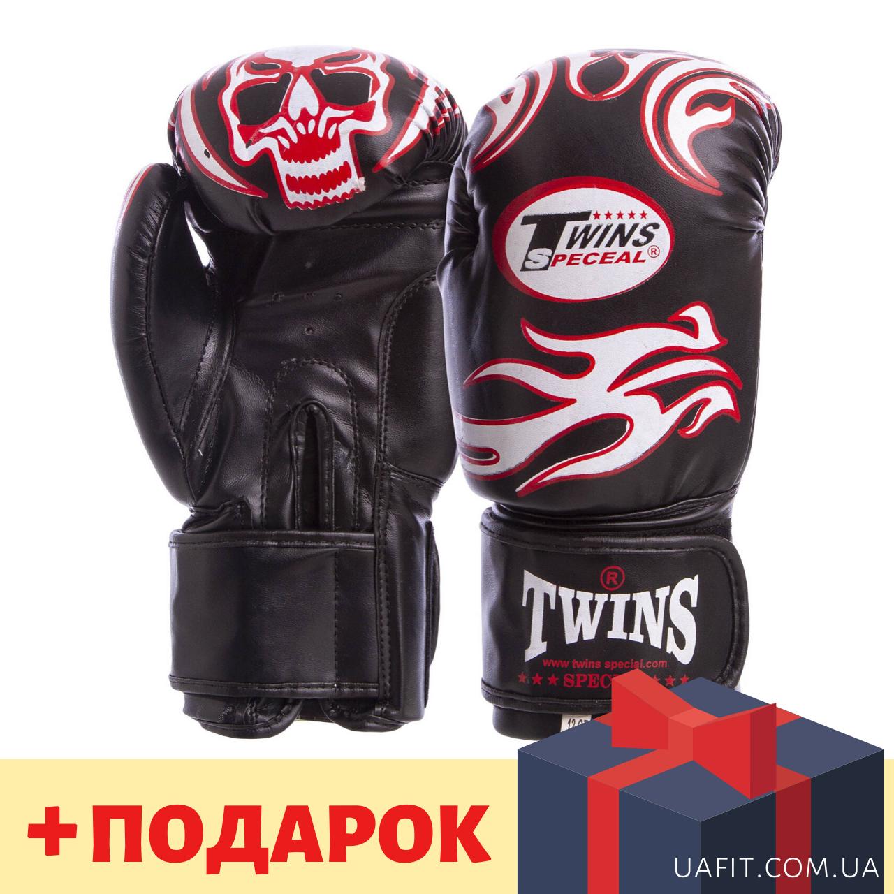 Перчатки боксерские DX на липучке TWINS MA-5435 (цвета в ассортименте)