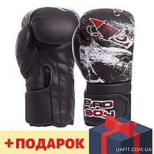 Перчатки боксерские FLEX на липучке BadBoy SPIDER VL-6602 (черно-белый)