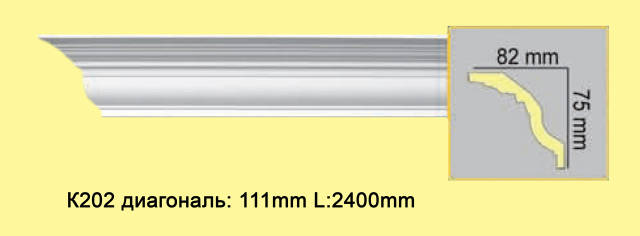 Широкий плинтус из полиуретана К202, 82*75мм