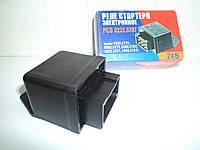 Реле стартера электронное 24В КАМАЗ Евро-3 (пр-во РелКом)