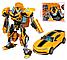 Робот-трансформер Бамблби со звездами сюрикенами 18СМ, фото 2
