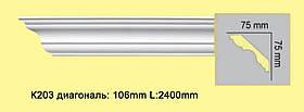 Широкий плинтус из полиуретана К203, 75*75мм