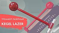 Тренажер для тренировки мышц тазового дна KEGEL Laser (сфера 30 или 35 мм на выбор), фото 1