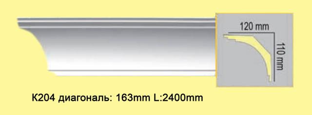 Широкий плинтус из полиуретана К204, 120*110мм