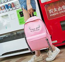 Большой тканевый рюкзак с надписью и принтом ушек, фото 3