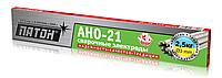 Электроды ПАТОН АНО-21, 3мм, 2,5кг