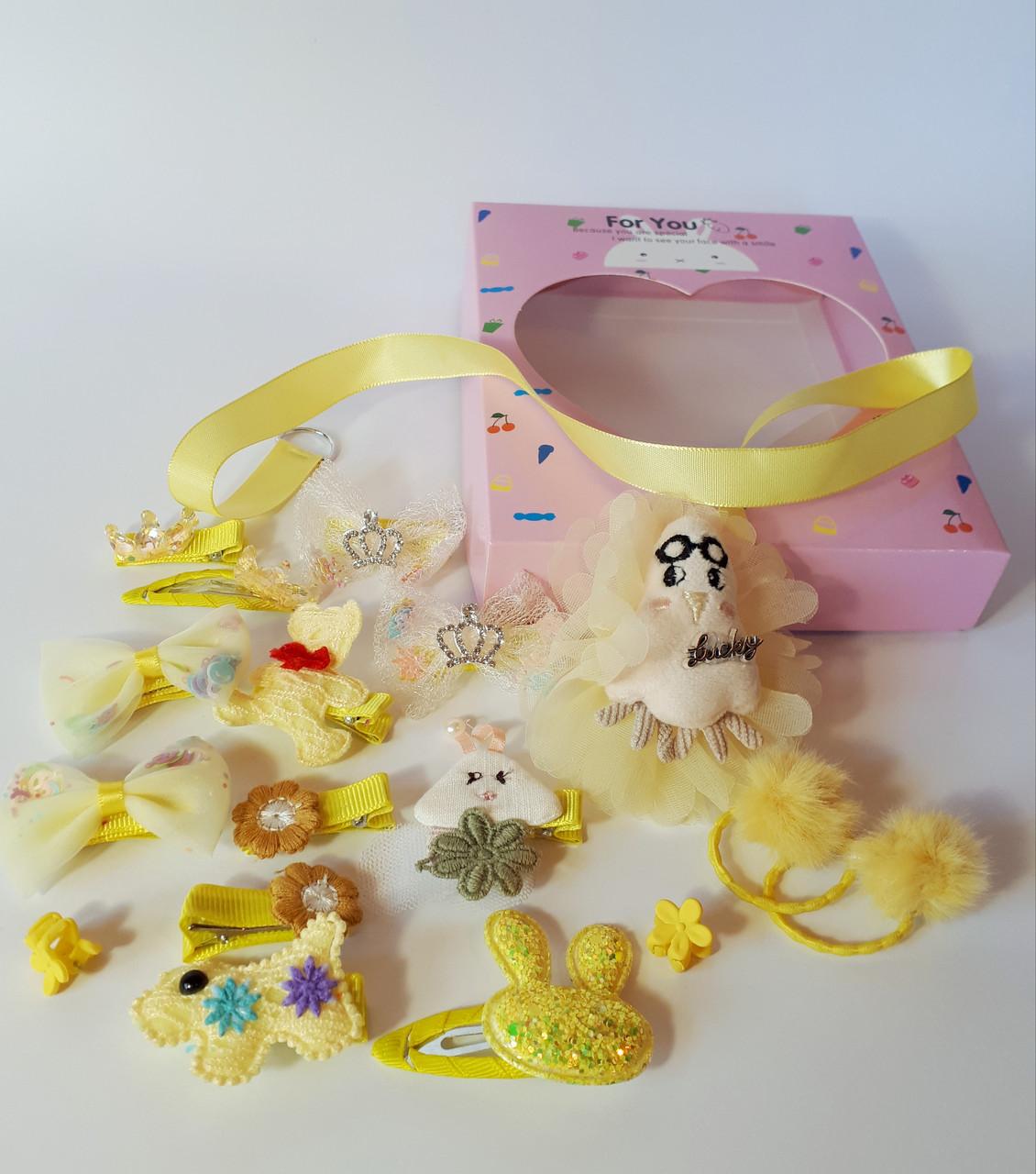Набор украшений 18 заколок для Принцессы для девочки Желтый