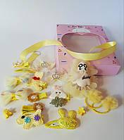 Набор украшений 18 заколок для Принцессы для девочки Желтый, фото 1